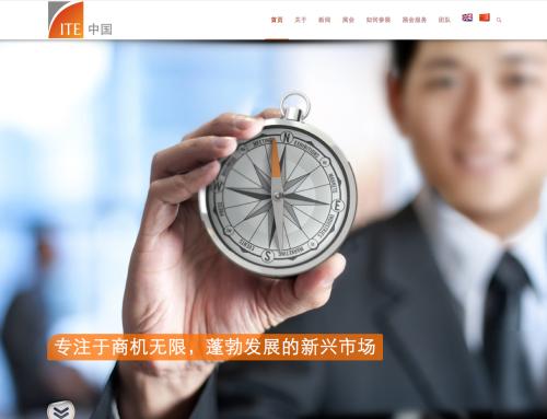 Website company in Beijing