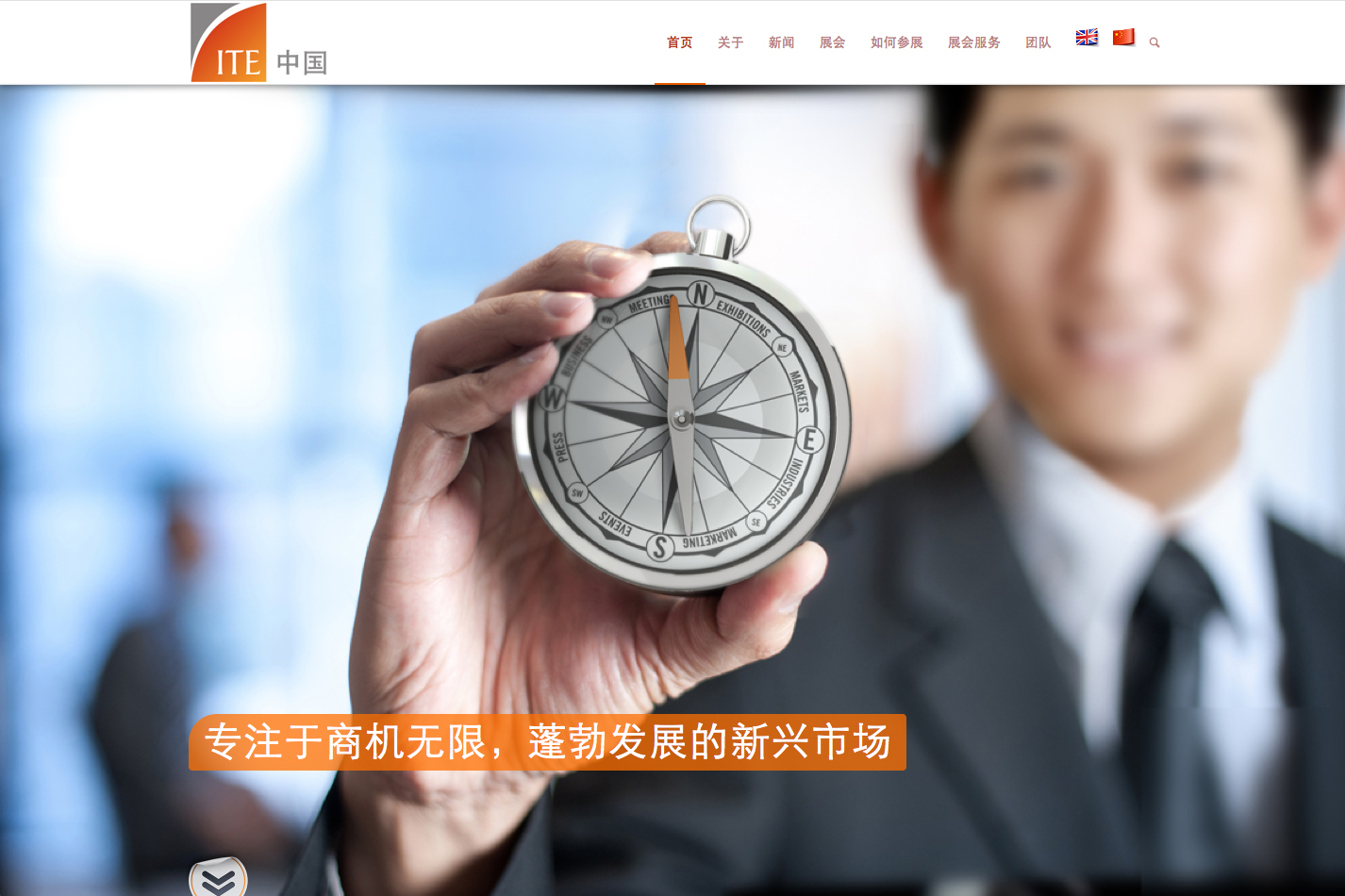 website-china-home